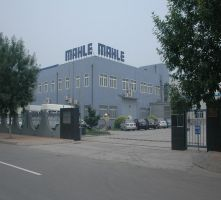 MAHLE Donghyun Filter Systems (Tianjin) Co., Ltd., Tianjin