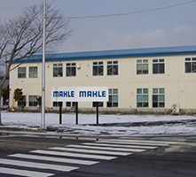MAHLE Electric Drives Japan Corporation, Gojome-machi